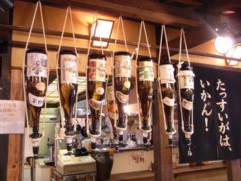 2009_0909izumi0042